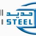 Alrajhi Steel