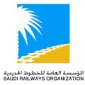 Saudi railways